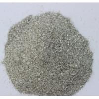 临沂铝沫厂家直销铝粉  铝沫13153998600