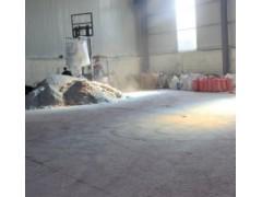 临沂铝粉厂家直销13153998600