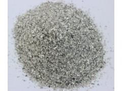 厂家直销铝粉 铝沫 临沂铝粉厂家13153998600