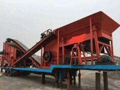 移动式破碎机生产厂家18669583018