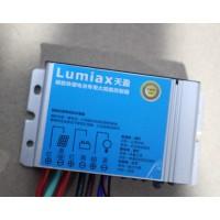 临沂节能太阳能路灯配件批发价格15953975456