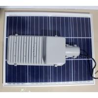 节能太阳能路灯配件厂家直销15953975456
