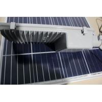 节能太阳能路灯配件批发价格15953975456