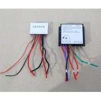 节能太阳能路灯配件生产厂家15953975456