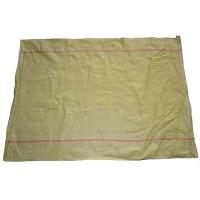 山东塑料编制袋批发价格:18669583018