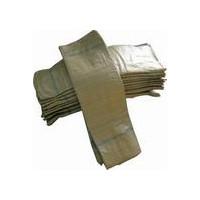 大米袋pp编制袋包装袋定做:18669583018