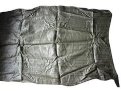 批发加厚塑料物流快递袋大米袋:18669583018