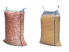 厂家直销现货批发灰绿塑料编织袋:18669583018