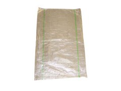 直销现货批发灰绿塑料编织袋:18669583018