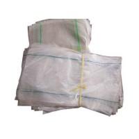 塑料编制袋批发价格:18669583018
