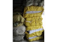 编制袋生产厂家:18669583018