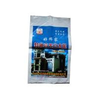 生产批发粉彩印防水塑料编织袋:18669583018