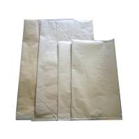 编织袋子环保无毒塑料编制袋:18669583018