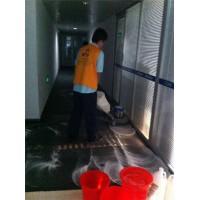 临沂家政保洁专业服务13508999105