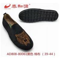 临沂老北京布鞋加盟18660975566