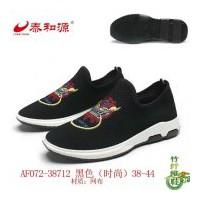 临沂老北京布鞋加盟  厂家直销18660975566