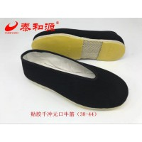 临沂老北京布鞋加盟 批发价格18660975566