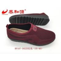 临沂老北京布鞋加盟生产厂家18660975566