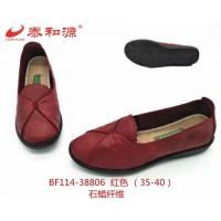 厂家供应老北京布鞋18660975566