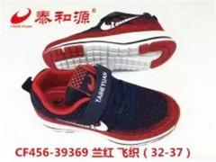 临沂泰和源竹纤维布鞋厂家18660975566