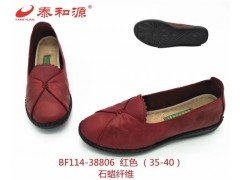 临沂泰和源竹纤维布鞋厂家直销18660975566