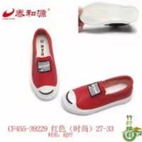 山东泰和源竹纤维布鞋厂家18660975566