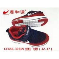 山东泰和源竹纤维布鞋厂家直销18660975566