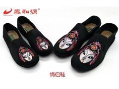 山东泰和源竹纤维布鞋批发价格18660975566