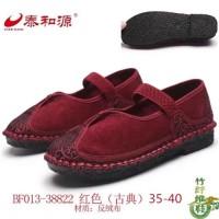 山东泰和源竹纤维布鞋生产厂家18660975566