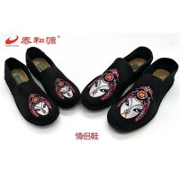 泰和源竹纤维布鞋批发价格18660975566