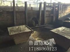 临沂炼铅设备生产厂家17180360123