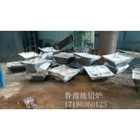 山东炼铅设备厂家17180360123