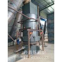 山东炼铅设备厂家直销17180360123