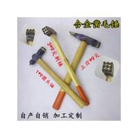 临沂越南黑胶批发价格15964858318