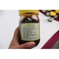临沂醋蛋液厂家价格15953955688