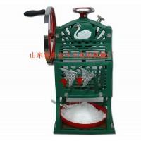 山东刨冰机生产厂家05398838688