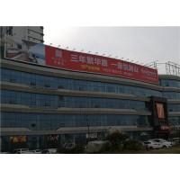 山东广告牌厂家13954913344