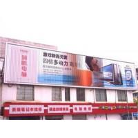 山东广告板生产厂家13954913344