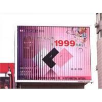 山东标识标牌厂家直销13954913344
