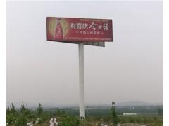 临沂户外广告生产厂家13954913344