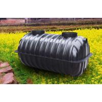 临沂化粪桶生产厂家电话:18353965593