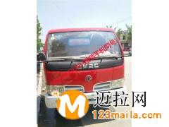河东消防车价格电话:18669927098