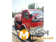 罗庄消防车厂家电话:18669927098