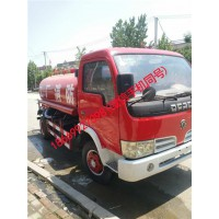罗庄消防车生产厂家电话:18669927098