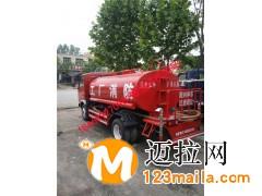 兰山消防车厂家:18669927098