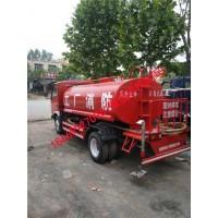 兰山消防车生产厂家电话:18669927098