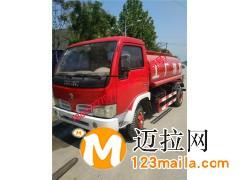 兰山消防车厂家直销电话:18669927098