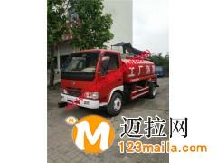 兰山消防车价格电话:18669927098