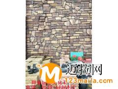山东艺术石厂家05396888820