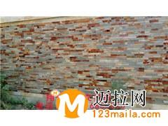 艺术石厂家05396888820